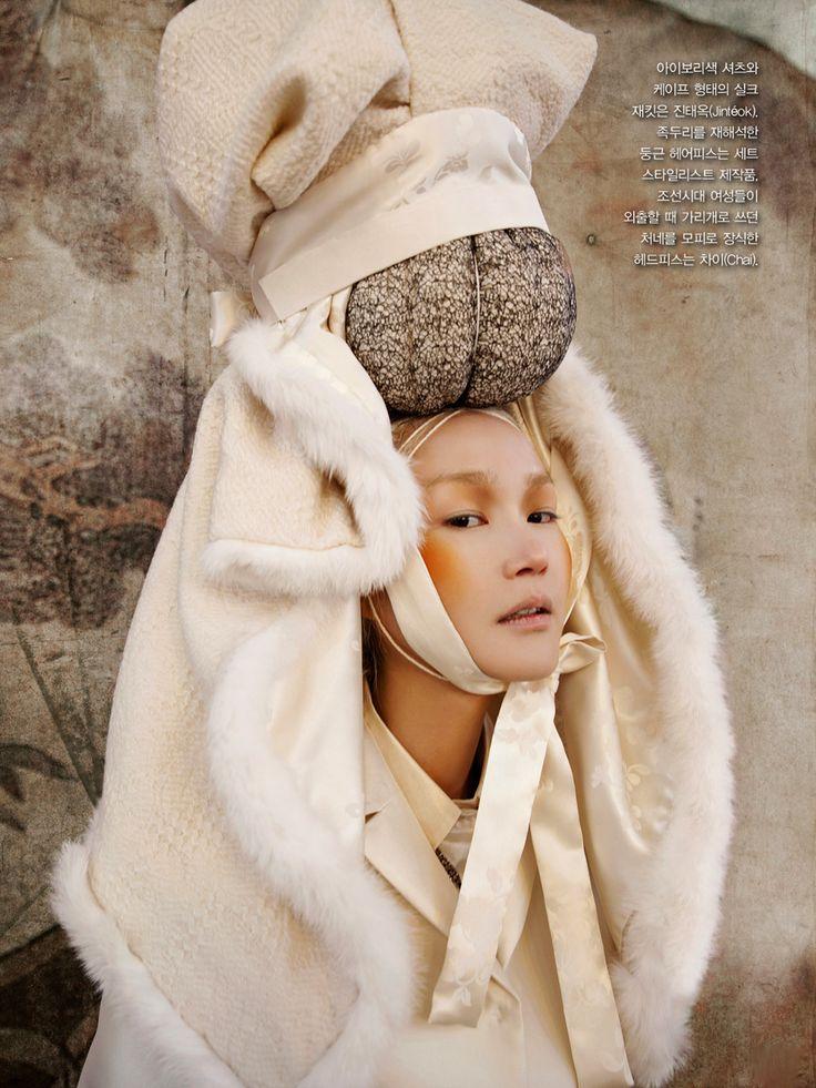 Vogue Korea January 2013
