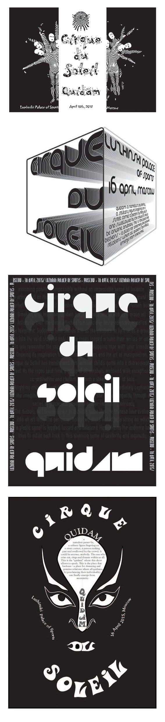 / Cirque du soleil gig posters. //
