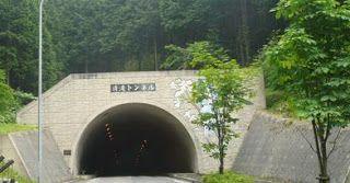 Histórias de Fantasmas: Túnel Kyotaki em Quioto no Japão