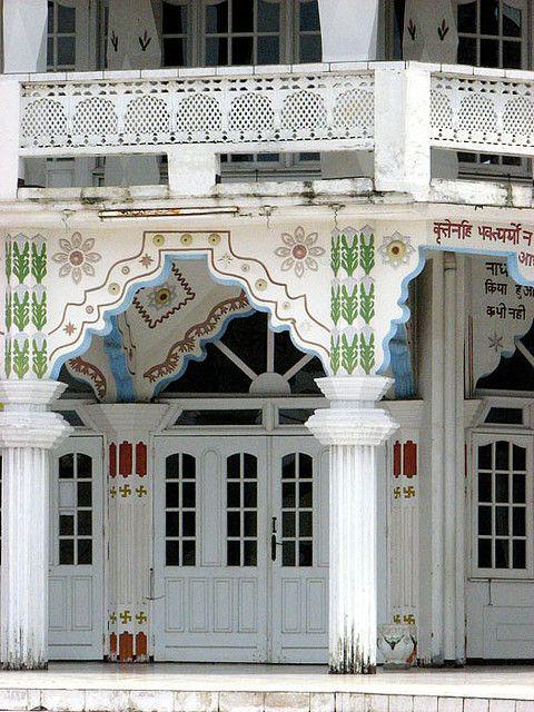 Arya Dewaker Hindu temple, Surinam