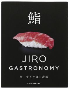 Legendary Tokyo chef Jiro Ono lays down the laws for eating sushi, writes Susan Jung. Among them: don't dip sushi rice in soy sauce or take off the topping, eat each piece in one bite, and never chat at a sushi counter