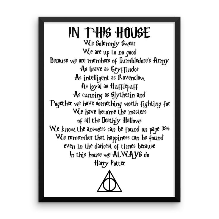 In This House Quote Framed Poster