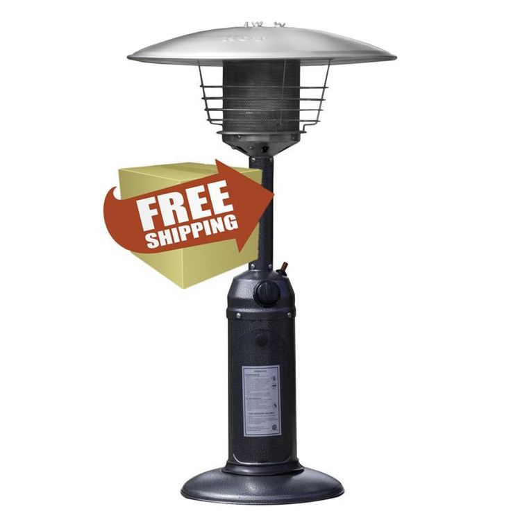 Hammered Silver Tabletop Patio Heater