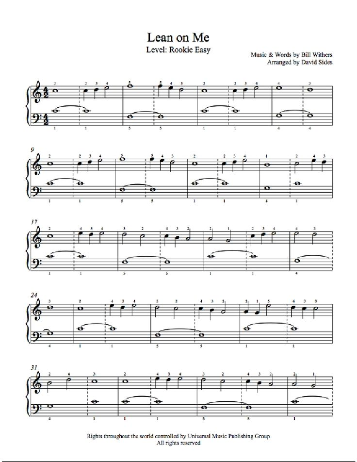Lean On Me by Bill Withers Piano Sheet Music | Rookie Level