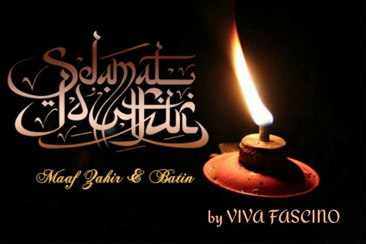 SELAMAT HARI RAYA AIDILFITRI TO OUR CUSTOMER ***  Thanks for the support !!!