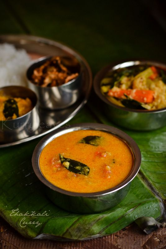 Nadan Thakkali Curry