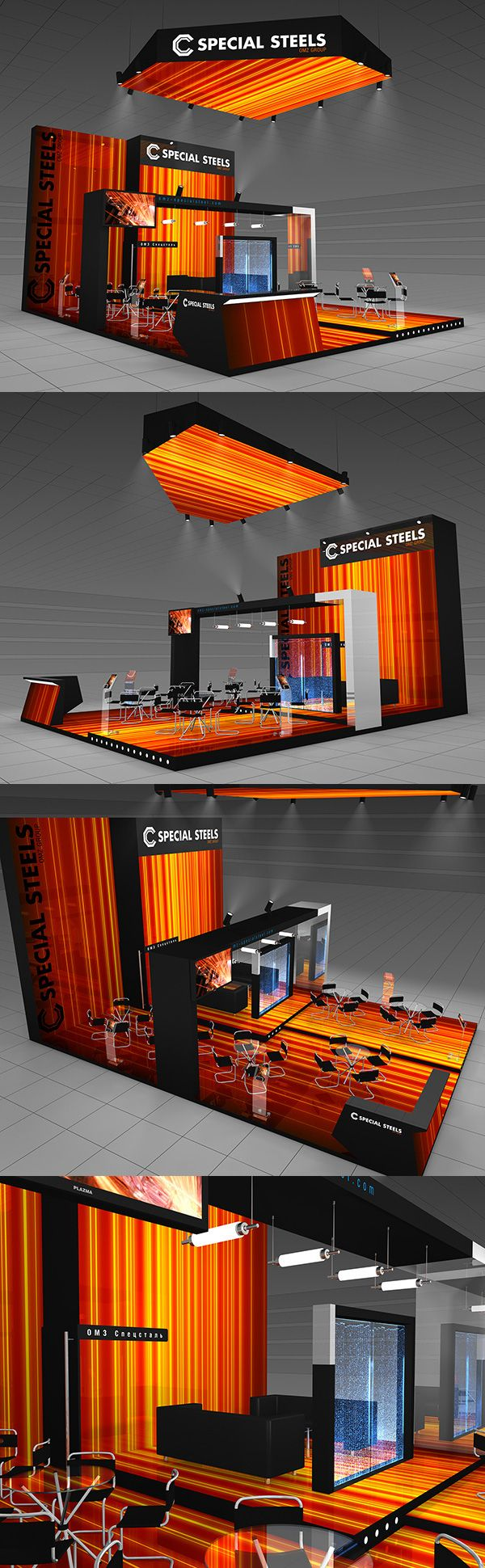 Special steels exhibition stand on Behance