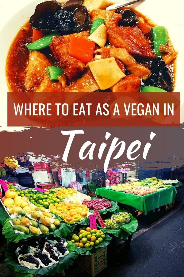 Where To Find The Best Vegan Food In Taipei Taiwan In 2020 Best Vegan Restaurants Vegan Guide Vegan Recipes