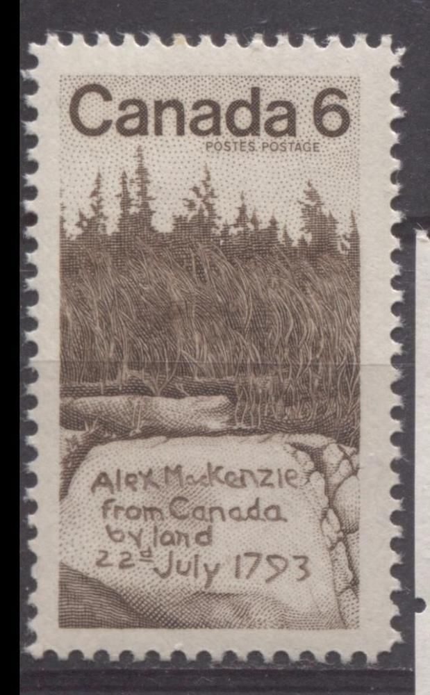 Canada #516 1970 6c Brown Carved Inscription VF 75/80 NH HF