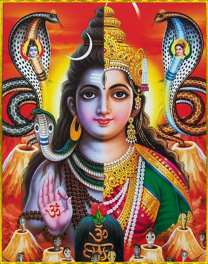 lord shiva mantra in tamil pdf