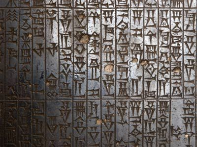 THE CODE OF HAMMURABI is a large black basalt stela inscribed with ancient Babylonian text.  It was discovered intact in 1901 by Jean-Vincent Scheil.  The Stela depicts, front and back, almost 300 laws, in conditional if/then format.  The Code is a surprisingly sophisticated depiction of the justice system of the time, & demonstrates that it many ways the Babylonians were almost modern in theories of jurisprudence.  The Stela isn't unique; fragments of identical codes have been found elsewhere.: Ancient History, Ancient Culture, Ancient Babylonian, Babylonian King, Ancient People, Babylonian God, Hammurabi Codes, Codes D Hammurabi, Codes Of Hammurabi
