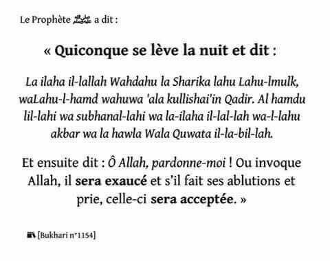 Fabuleux 355 best islam images on Pinterest | Allah, Religion and Hadith WN36