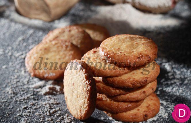 Cookies με αλεύρι ολικής άλεσης | Dina Nikolaou