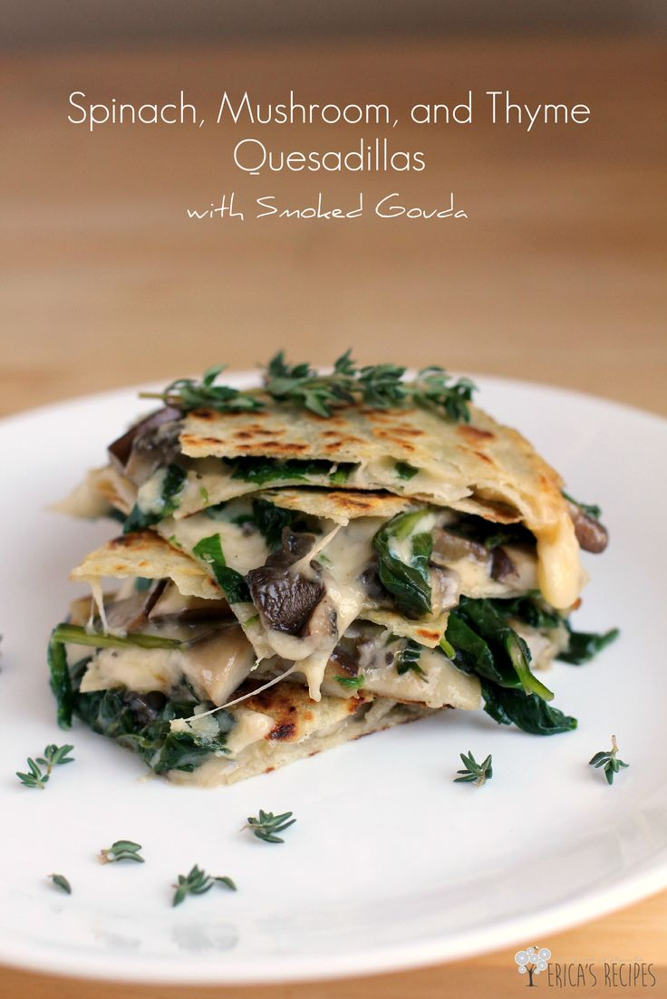 Spinach, Mushroom, and Thyme Quesadillas with Smoked Gouda   EricasRecipes.com