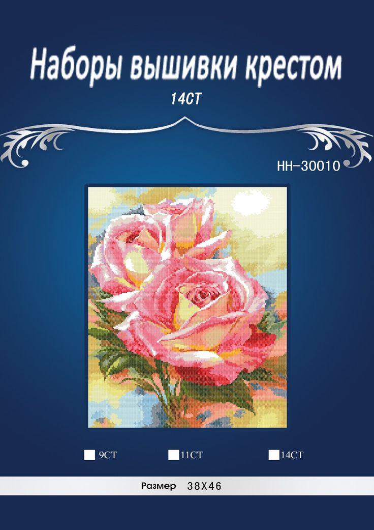 ราคาถูก สองดอกกุหลาบสีชมพูนับปักครอสติ14CTปักครอสติชุดขายส่งการ์ตูนชุดปักเย็บปักถักร้อยเย็บปักถักร้อย ซื้อคุณภาพ แพคเกจ โดยตรงจากซัพพลายเออร์จีน: สองดอกกุหลาบสีชมพู�