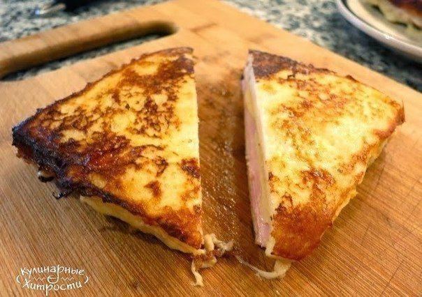 СЭНДВИЧ МОНТЕ-КРИСТО  Ингредиенты (на 2 сэндвича): 4 ломтика мягкого тостового хлеба 2 ч.л. горчицы 2 ч.л. майонеза [Можно использовать только горчицу или только майонез, по вкусу] 4 больших тонких ломтика нарезки (ветчины, нарезки из грудки индейки, или и того, и другого) 2 ломтика хорошо плавящегося сыра средней твердости (типа эмменталя или грюйера) 1 яйцо 2 ст.л. молока щепотка соли 2 ст.л. сливочного масла джем и сахарная пудра для подачи (по желанию, я не использовала)