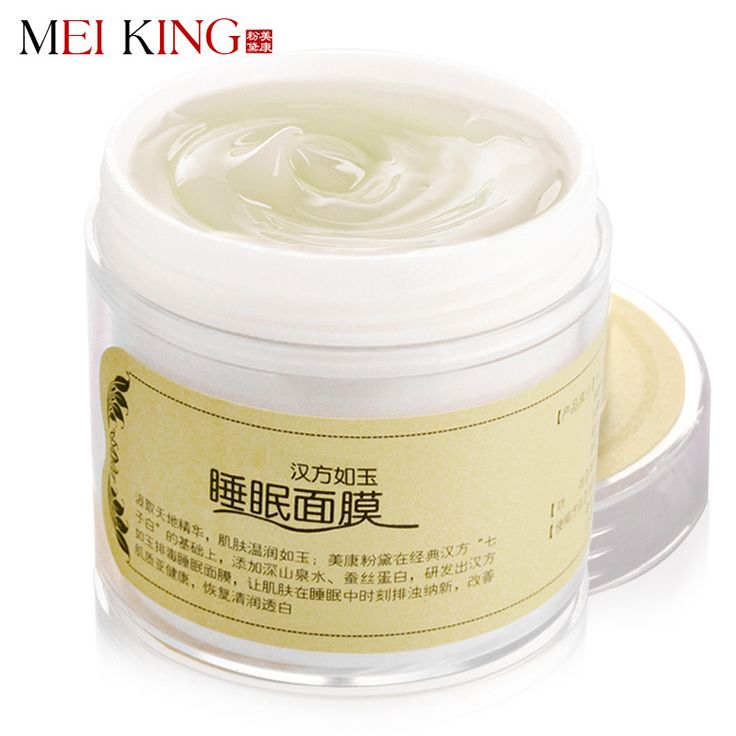 Meiking sonno maschera essenza maschera per il viso trattamento dell'acne testa nera di rimozione cura della pelle del viso maschera idratante sbiancamento cura della pelle
