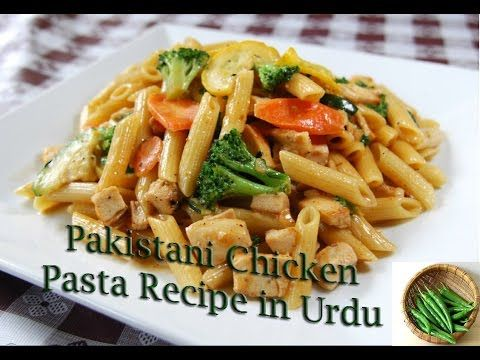 awesome pakistani chicken pasta recipe in urdu | cooking recipes - Green Chilli Check more at https://epicchickenrecipes.com/chicken-pasta-recipes/pakistani-chicken-pasta-recipe-in-urdu-cooking-recipes-green-chilli/