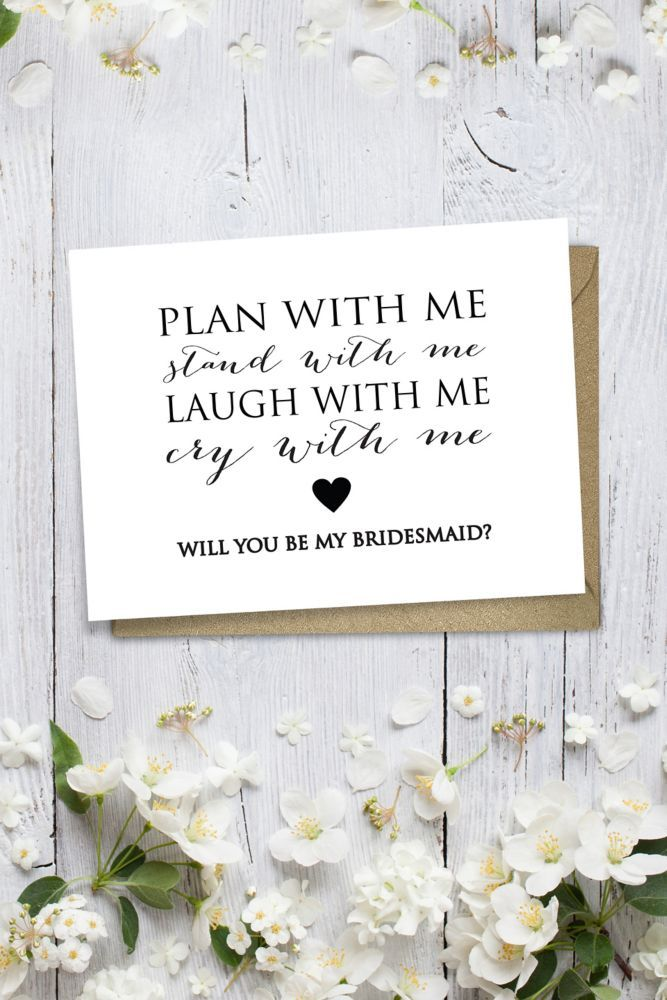 Heart Will You Be My Maid of Honor Wedding Card Style CRD18, White