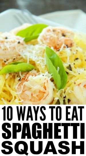 Always wanted to know how to cook spaghetti squash? Looking for ways to include this 'vegetable spaghetti' into your weekly meal plans? We've got you covered. From the best spaghetti squash pad thai recipe to a killer lasagna stuffed spaghetti squash, you'll love these healthy, baked meals. Whether you're a vegan, vegetarian, paleo, or meat-lover, these easy gluten-free meals will leave your mouth watering. Seriously.