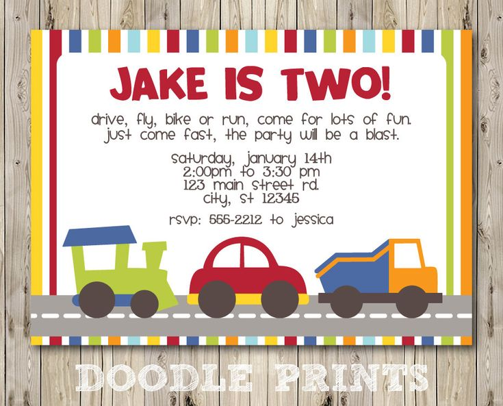 Transportation Birthday Party Invitations