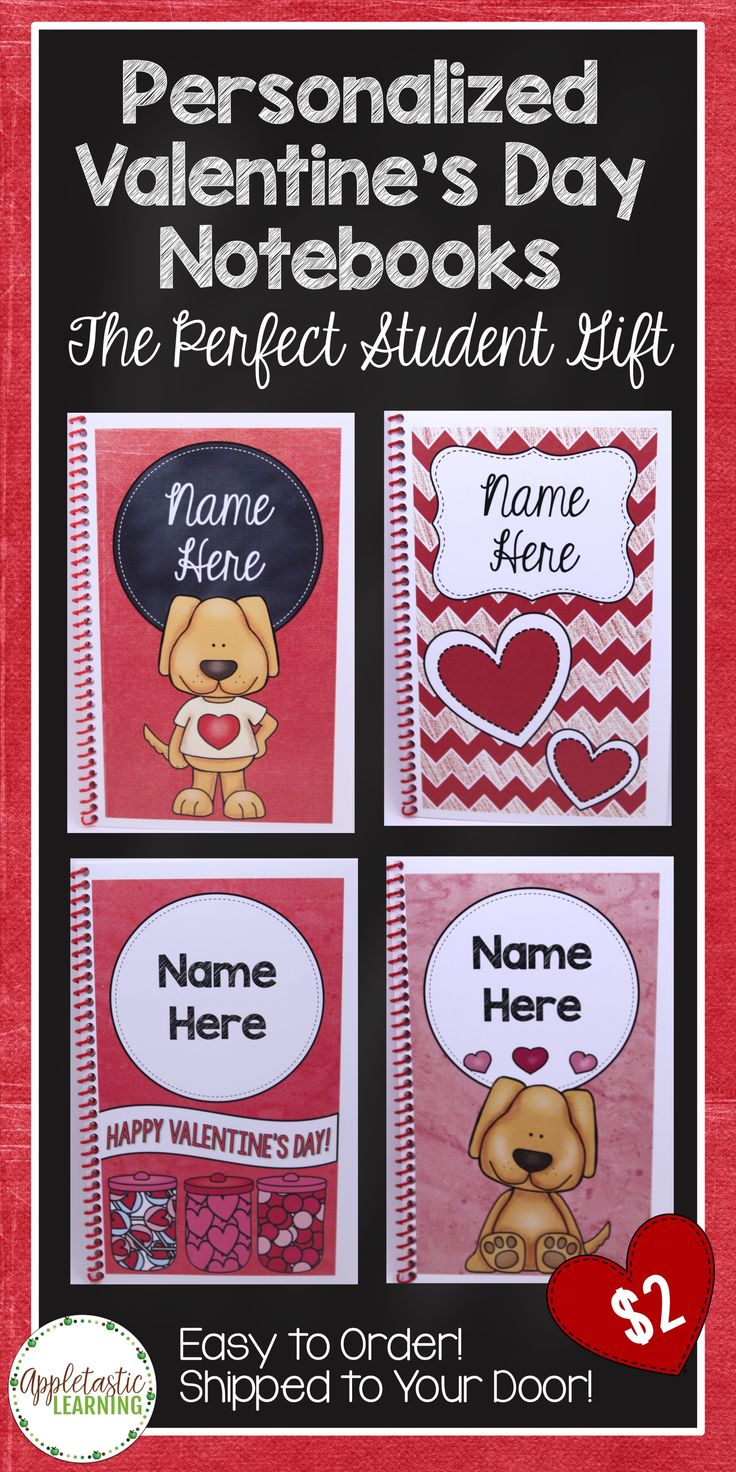Valentine's Gifts for Students! These personalized student notebooks make a wonderful Valentine's Day gift for teachers to give to students. Valentine's Day | Personalized Gifts | Valentine's Day Gifts | Valentine's Day Ideas