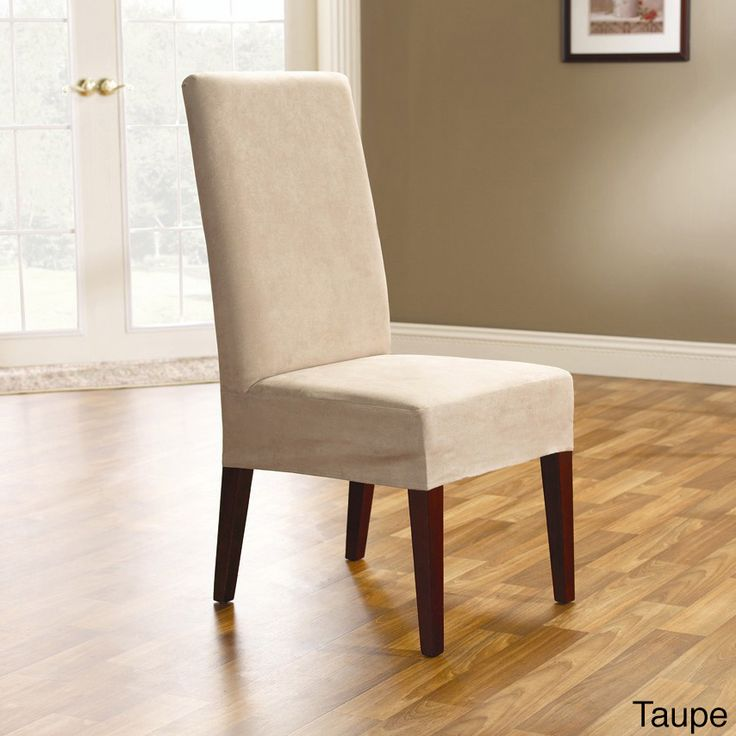 Smooth Suede Shorty Dining Room Chair Covers Set Of
