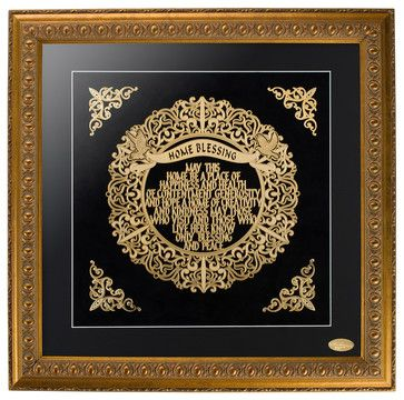 Home Blessing By Vahaz Gold Art & Gifts, Gold Ornate Frame - transitional - Fine Art Prints - Vahaz Gold Art