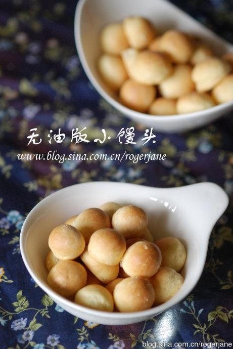 99 best traditional chinese food images on pinterest traditional honey cookies chinese recipe with photos chinese food forumfinder Images