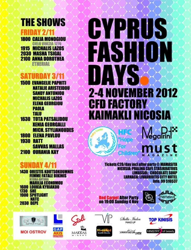 """Cyprus Fashion Days""   2 - 4 November 2012"