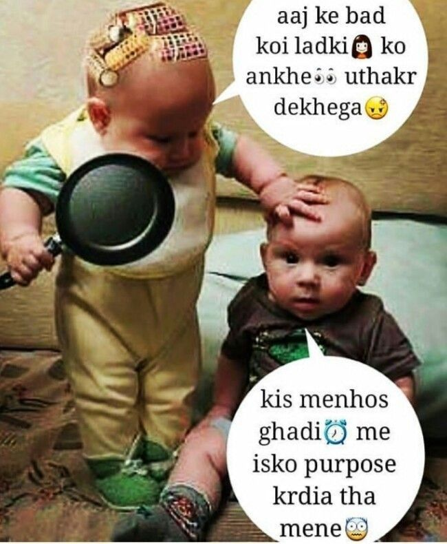 Firza Naz Funny Baby Quotes Fun Quotes Funny Cute Quotes For Kids