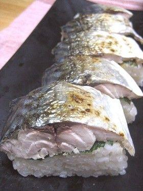 簡単でおいしい焼鯖寿司