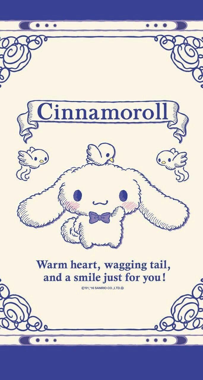 Cinnamoroll シナモロール 壁紙