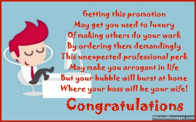 Getting this promotion May get you used to luxury Of making others do your work By ordering them demandingly This unexpected professional perk May make you arrogant in life But your bubble will burst at home Where your boss will be your wife Congratulations via WishesMessages.com