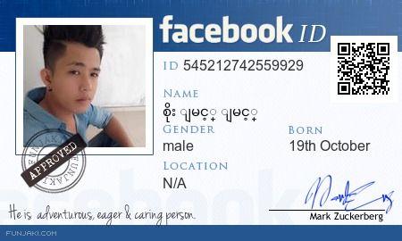 Facebook ID Card Generator – Funjaki com   Stuff to buy