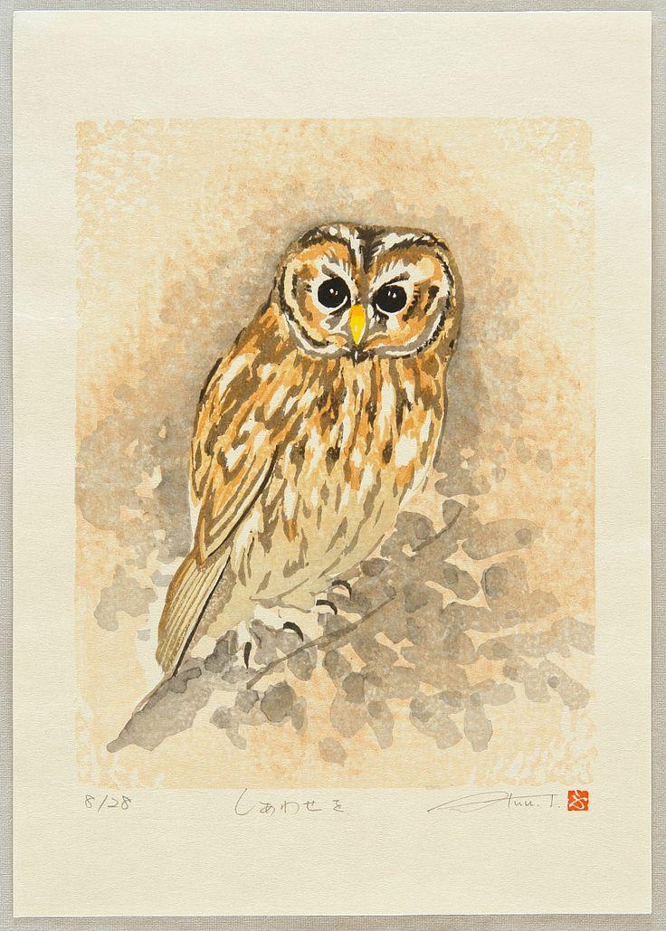 Fu Takenaka 1945 - - Owl.  Woodblock print.