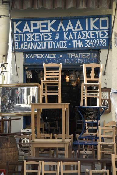 Furniture Workshop,Psirri,Athens,Greece.