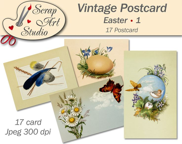 Easter Printable vintage art postcard eggs flower spring decor unusual gift congratulation watercolour art printable card vintage design