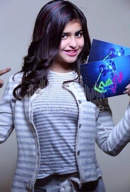 Hala alturk حلا الترك : Baba nezel ma3ashah - MP3 Play and Download for free MP3 music