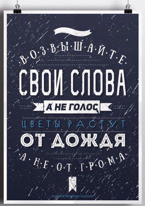 Чалолиддини Руми