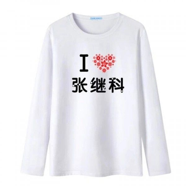 Zhang Jike Same Style Table Tennis Men's Women's 100% Cotton Fans Sweatshirt - Table Tennis