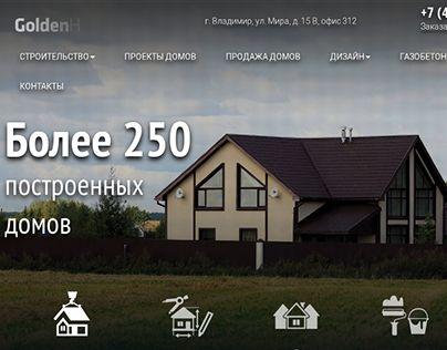 "Check out new work on my @Behance portfolio: ""Сайт строительной компании Golden Home"" http://on.be.net/1isQtPU"
