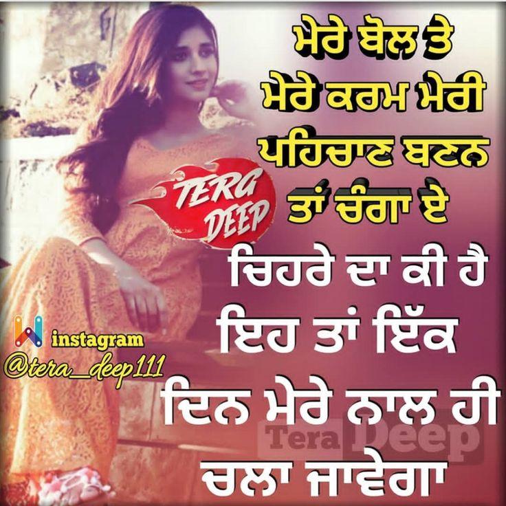 436 best panjabi images on Pinterest | Punjabi quotes, A quotes ...