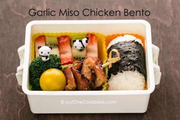 Garlic Miso Chicken Bento | JustOneCookbook.com