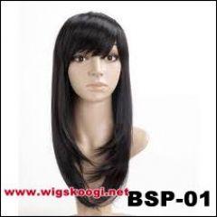 Wig hitam sepunggung berponi samping  Fast Response : HP : 0838 4031 3388 BBM : 24D4963E  Jual wig pria | jual wig wanita | jual wig murah | jual wig import | jual wig korean | jual wig japan | jual poni clip | jual ponytail | jual asesoris | jual wig | olshop wig  www.wigskoogi.net