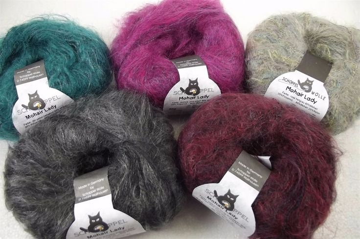 50% off Schoppel Wolle Mohair Lady Yarn 50g Fuzzy Mohair Nylon Select Color #knitting #crochet #mohair #yarn sale ends when sold out