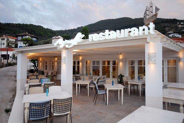 Mexil Design: Restaurant Skopelos Village Skopelos #mexil #skopelos #restaurant