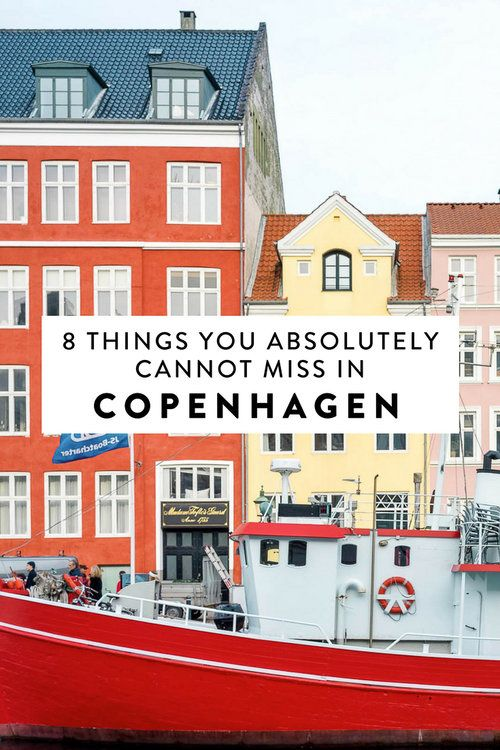8 things you cannot miss in Copenhagen, including an amusement park, a delicious brunch spot, and more!