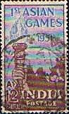 India 1951 SG 334 336 Asian Games Fine Used SG 336 Scott 234 Other Indian Stamps HERE