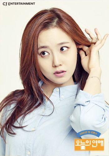 Moon chae won lee min ho dating